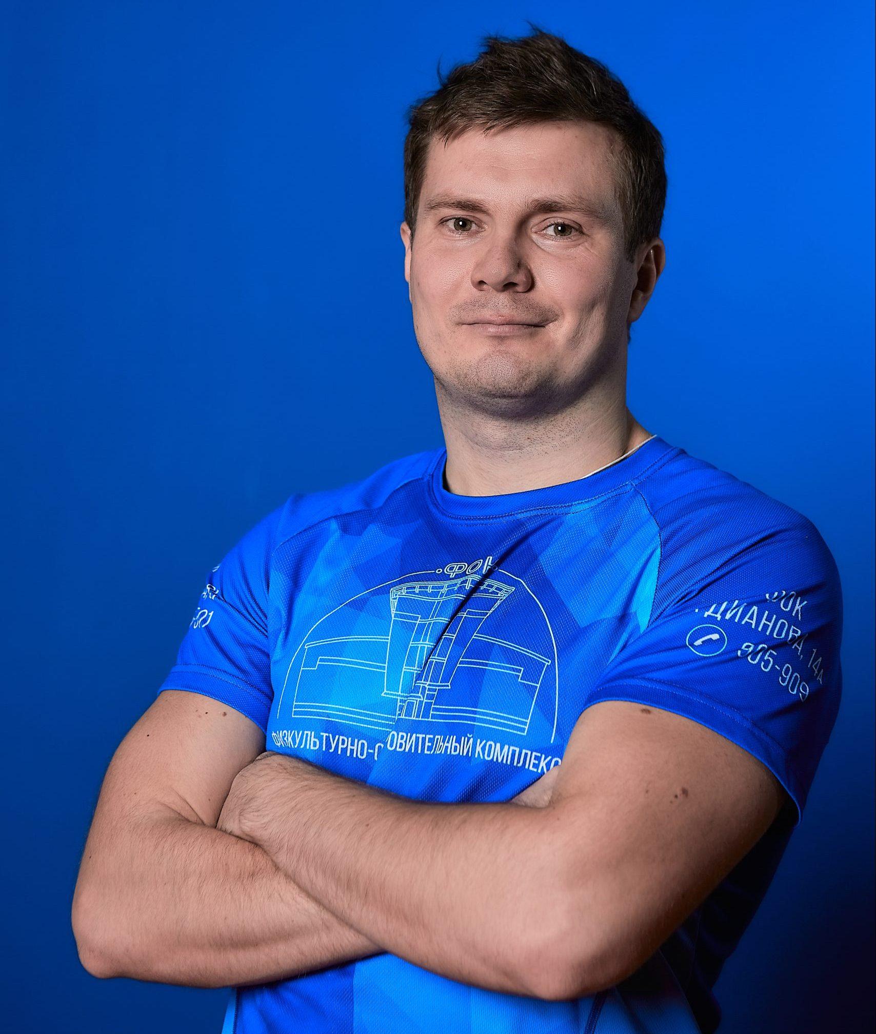 Инструктор Евгений Разноглядов